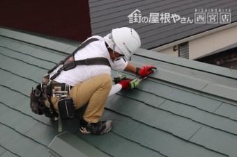 棟包み修理