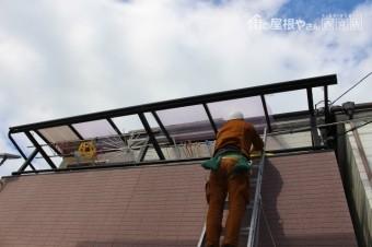 西宮市テラス屋根修理2