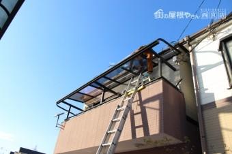 西宮市テラス屋根修理3