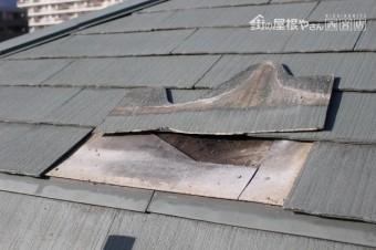 スレート屋根傷み