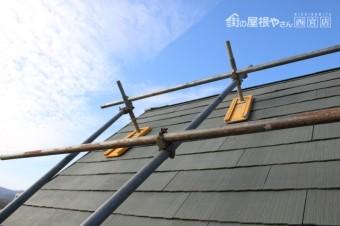 西宮市屋根カラーベスト修理3