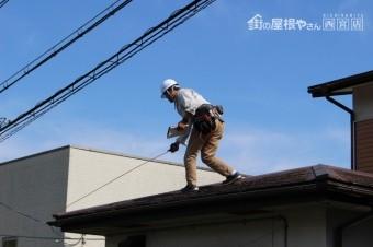 屋根調査1