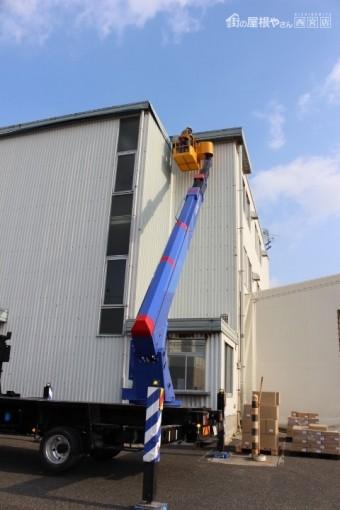 西宮市工場屋根修理4