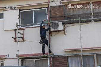伊丹市屋根葺き替え工事3
