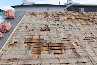 伊丹市屋根葺替え工事2
