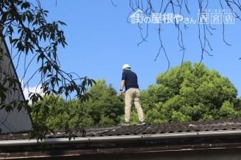 スレート屋根雨漏り2