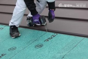 伊丹市屋根材張り作業4