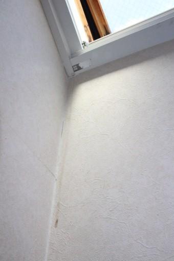 天窓雨漏り修理1