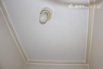 雨漏り天井修理3