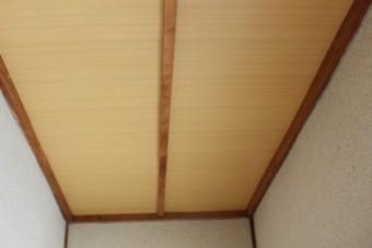 雨漏り天井修理5