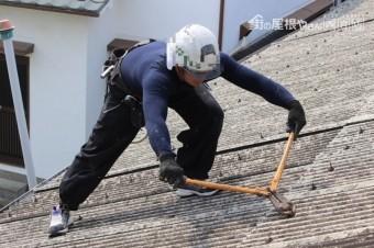 スレート波板屋根修理3