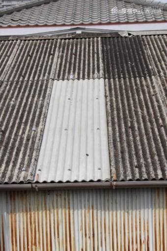 スレート波板屋根修理10
