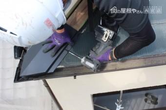 尼崎市屋根棟包み修理5
