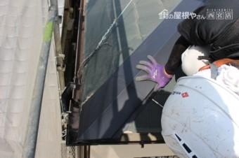 尼崎市屋根棟包み修理6