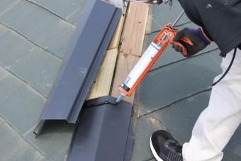 尼崎市屋根棟包み修理7