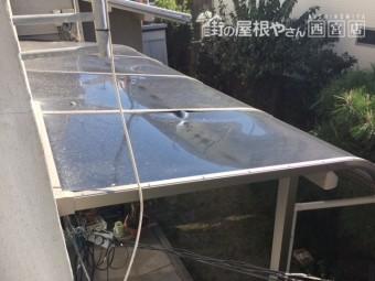 テラス屋根材