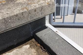 尼崎市防水工事現場調査6