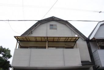 破風板修理2