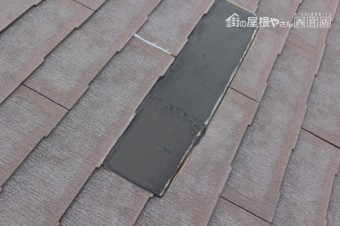 尼崎市雨漏り調査4