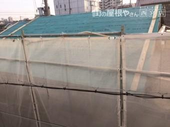屋根下地工事
