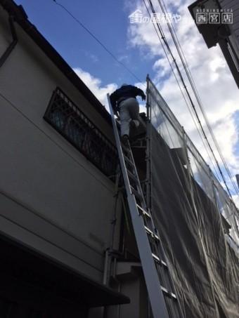 屋根に上がる