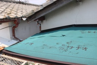 西宮市庇屋根修理8