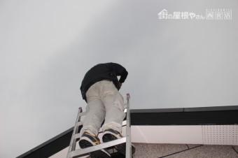 屋根カバー工事現調1
