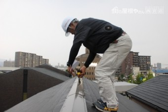 屋根カバー工事現調2