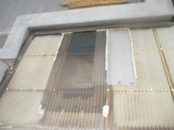 テラス屋根施工前2