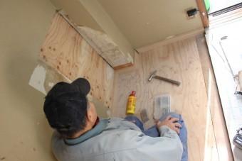 ALC造雨漏り内装修理1