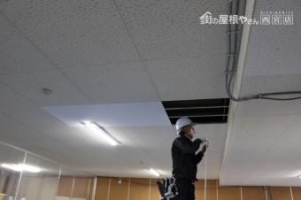 天井修理施工中5