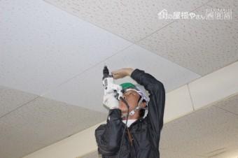 天井修理施工中6