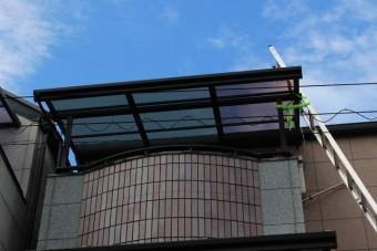 尼崎市テラス屋根修理9