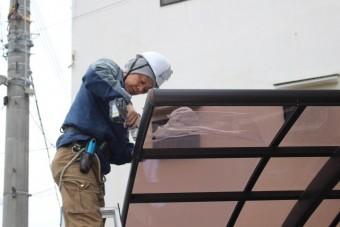 尼崎市カーポート屋根修理7