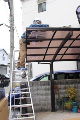 尼崎市カーポート屋根修理6
