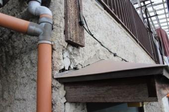 西宮市雨漏り調査6