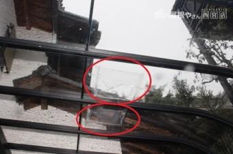 テラス屋根穴あき修理3