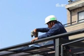 車庫の屋根修理3