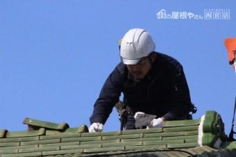 宝塚市瓦修理2