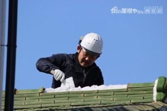 宝塚市瓦修理5