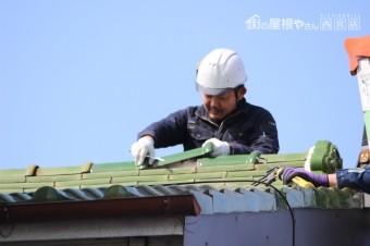 宝塚市瓦修理7