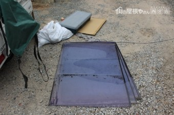 テラス屋根修理8