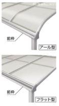 テラス屋根形