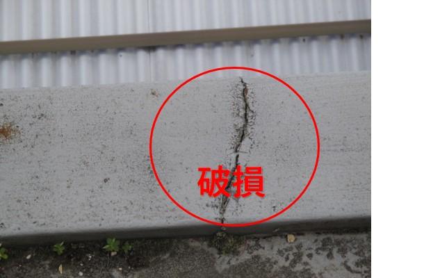 西宮市壁破損