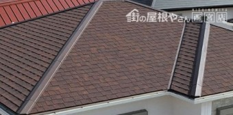 アスファルトシングル屋根材