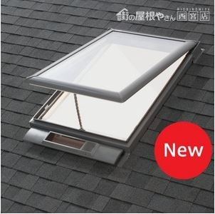 電動ソーラー式リフォーム用天窓