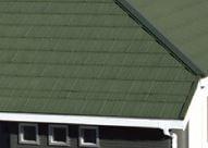 天然石粒仕上屋根材