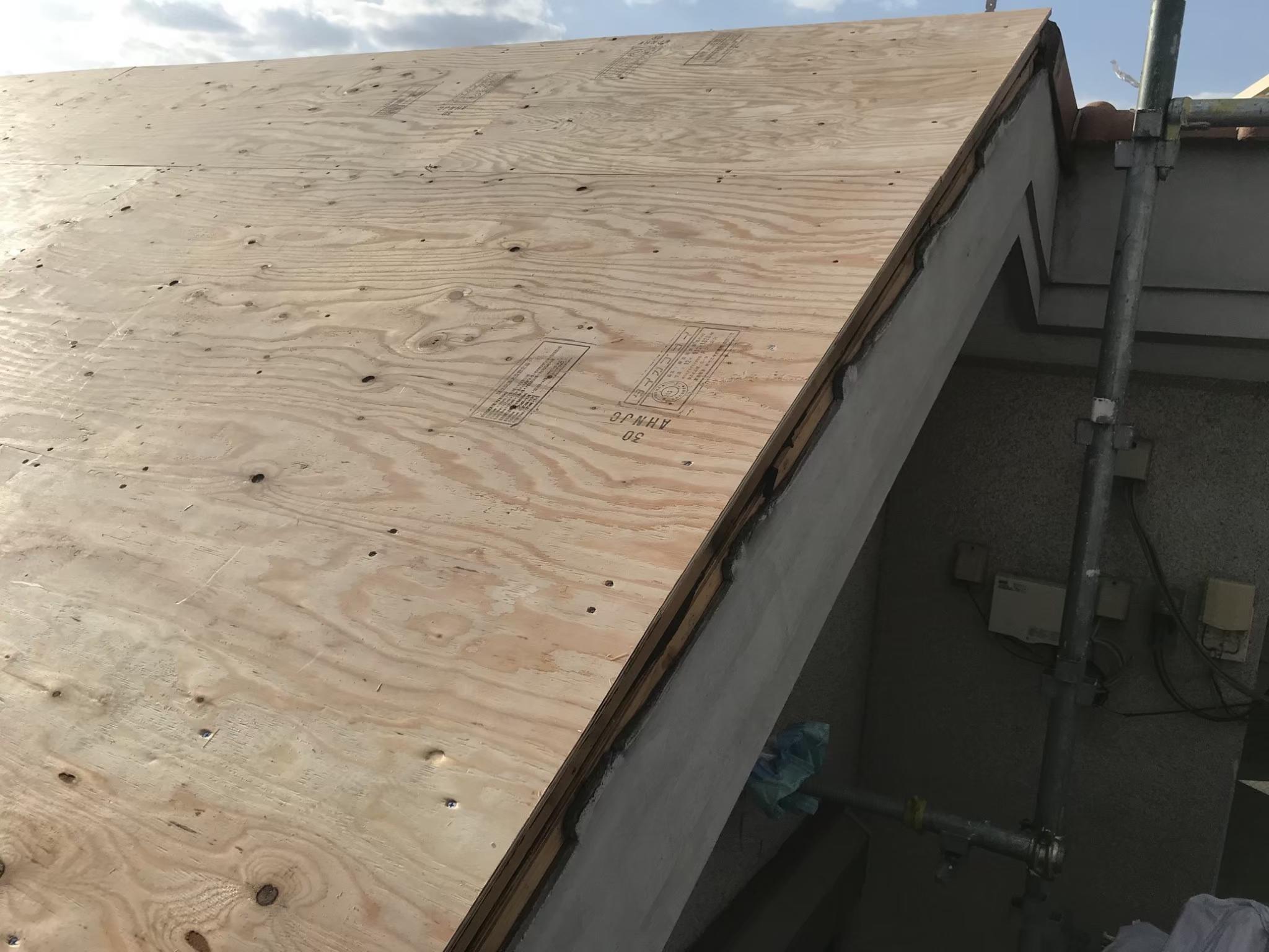 屋根葺き替え工事下地工事