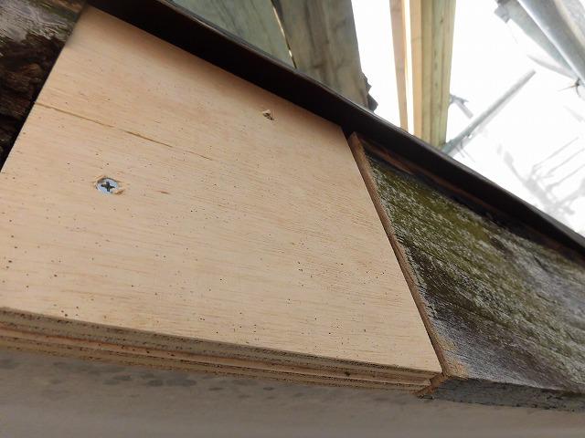 屋根カバー工事6